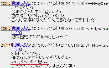 390807_1