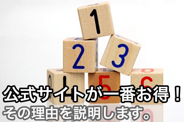 390414_0