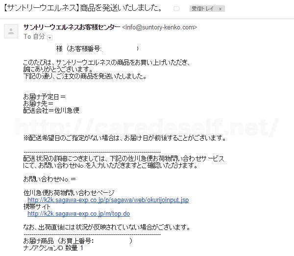 400121_14