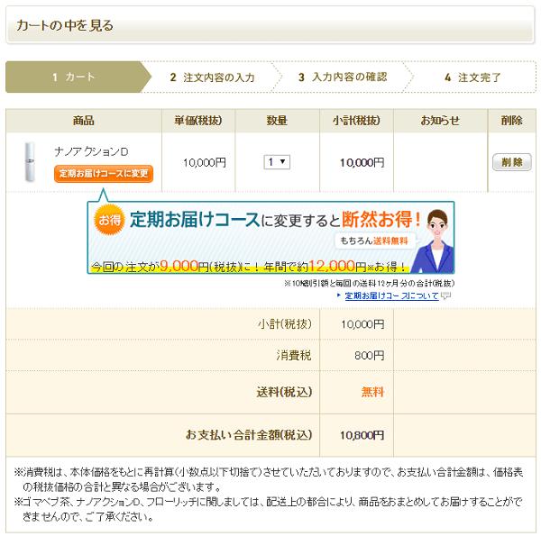 400121_7