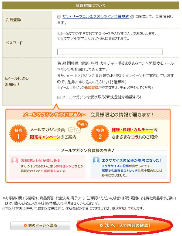 400121_9