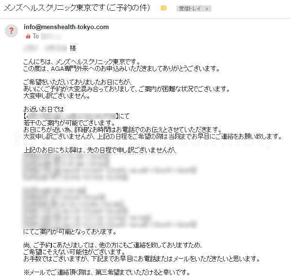 400408_14