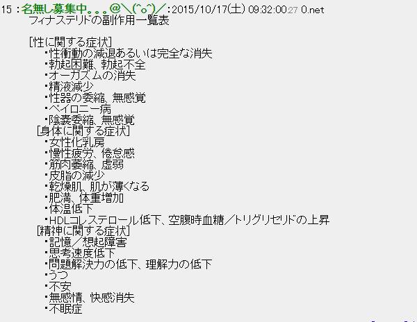391019_4