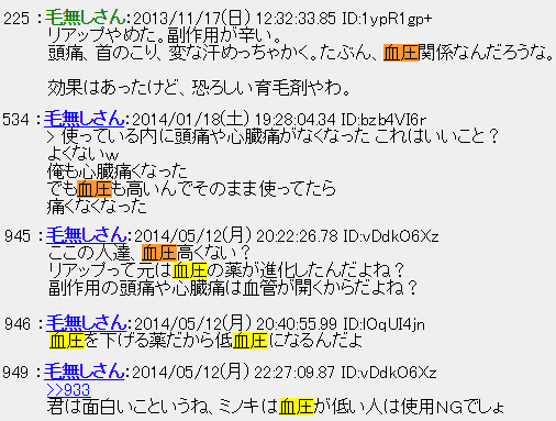 391013_3