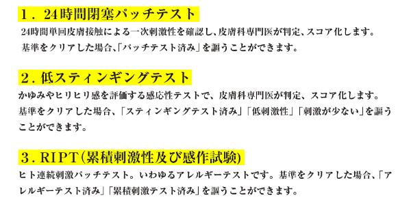 chapup_fukusayou2