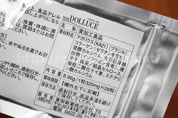 dolluce_3