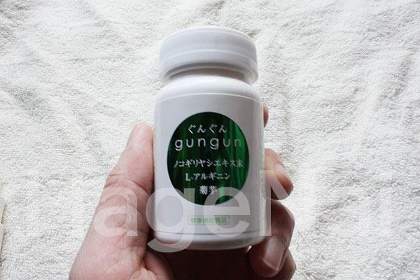 ドケチな僕が育毛サプリ「gungun」をAmazonや楽天で通販しなかった理由