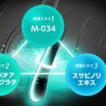 【新】イクオスの「Algas-2(アルガス-2)」の育毛効果に迫る!