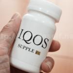 【比較付き】イクオスサプリEXの効果と副作用を解説