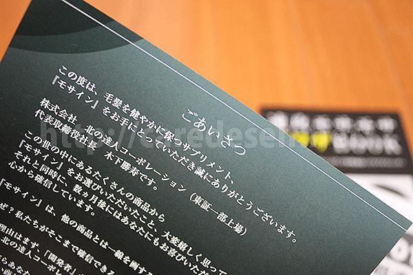 400205_2