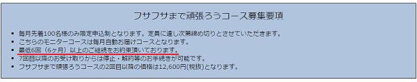 400122_5