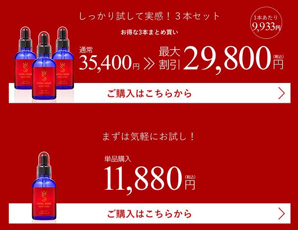 400801_2