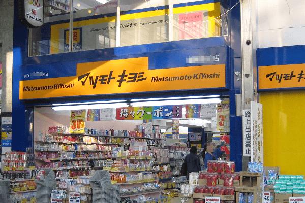 リジュン(RiJUN)は薬局(ドラッグストア)で店舗販売されていますか?