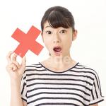 【警告】育毛剤ブブカを楽天やアマゾンで購入するのは危険!