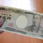 【予算1万円】で育毛するならランキング!ベスト3を発表!